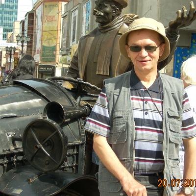 Сергей Цветков, 20 апреля 1956, Екатеринбург, id174507610