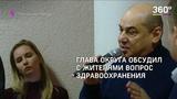 Глава г.о. Истра встретился с жителями Павловской Слободы