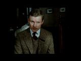 Приключения Шерлока Холмса и доктора Ватсона Охота на тигра 1980
