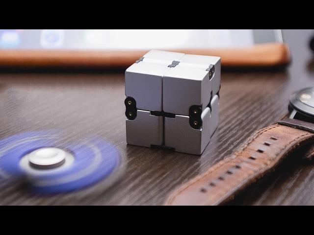 Игрушка Бесконечный куб. INFINITY CUBE FIDGET SPINNER. i-prize.ru