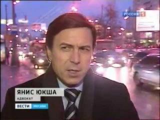 АВТОСАЛОН НА РЯЗАНКЕ Автомошенники в Москве кто покровительствует преступному бизнесу BMW бмв AUDI ауди HONDA хонда KIA киа LEXUS лексус Mercedes мерседес Toyota тайота В этой группе http://vk.com/avtocaloni вы можете оставить комментарий, или отзыв об любом автосалоне в любом городе РФ который вас кинул, что бы другие покупатели могли оградить себя от общения с мошенниками. Автосалон, лохотрон, продажа подержанных автомобилей, кидалы, развод, Альтаир, Форсаж, Авто-Альянс находится Графский пер 9, Кулаков п