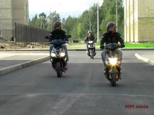 Cкутер MPI MOTO