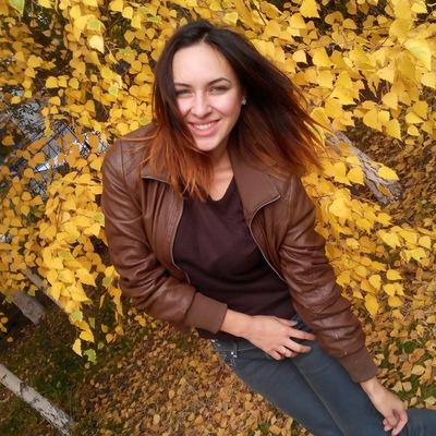 Танита Ведмидь, 24 ноября 1993, Запорожье, id21228406