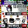 Asian Mix Fest: K-POP, J-ROCK, C-ROCK -13.07-МСК