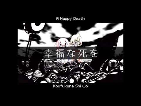 【重音テト/Kasane Teto】A Happy Death (UTAUカバー)