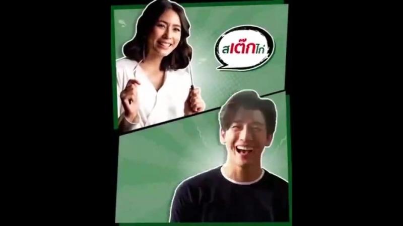 Пуш и Тжуй в рекламе Sizzler