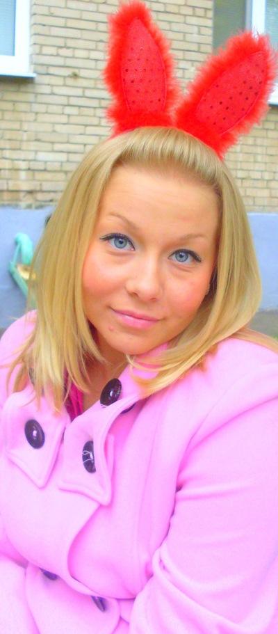 Ольга Козлова, 4 января 1991, Реутов, id160457174