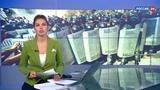Новости на Россия 24 Под стенами Рады вспыхнули беспорядки из-за Донбасса