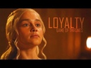 Game of Thrones Loyalty