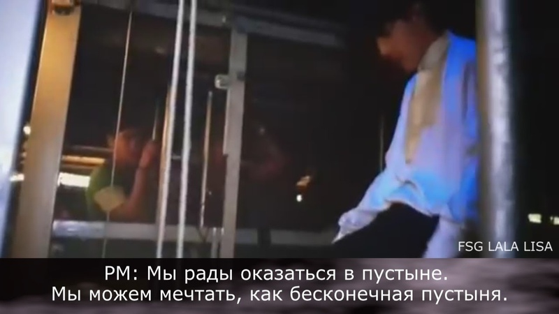 [RUS SUB][Рус.саб] BTS Burn The Stage: The Movie