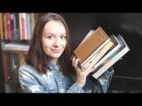Тур по книжным полкам. Ч.4: Полки Маши || Классическая литература, детские книги и т.д.