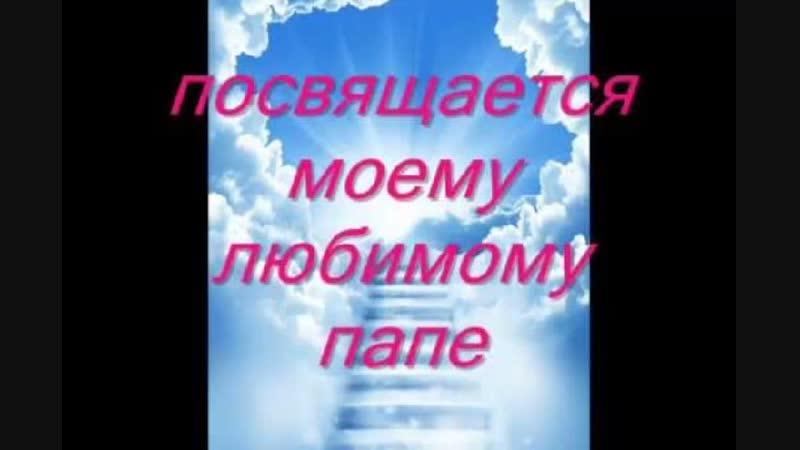 Video_2018_Dec_12_11_30_54.mp4