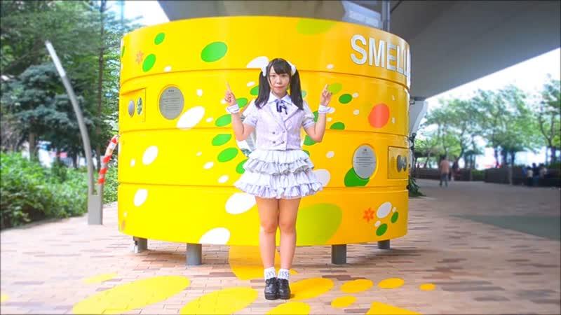 【かま】ふつーの魔法少女でごめんなさい。を踊ってみた【誕生日】 sm34208304