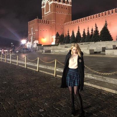 Алина Алексеенко