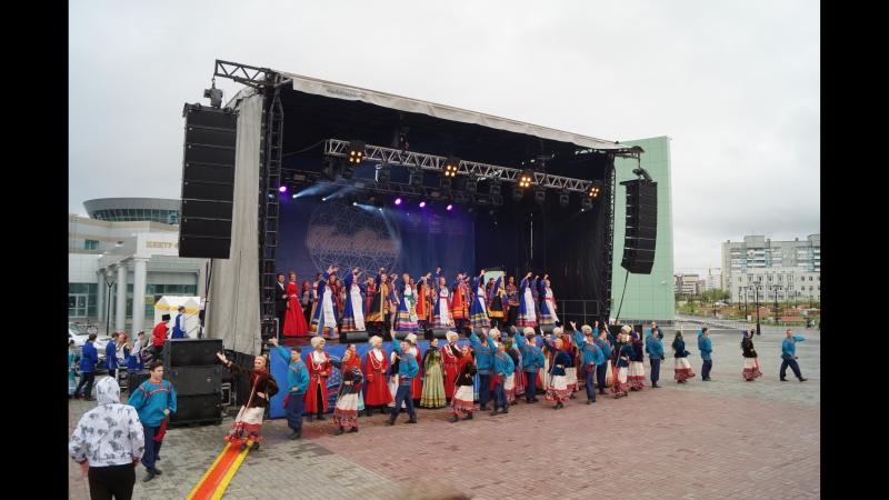 Открытие фестиваля Песни России в Нефтеюганске.
