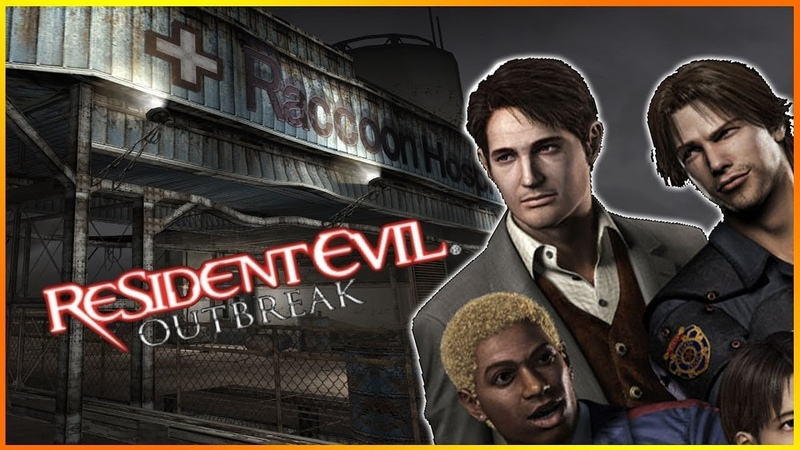 Resident Evil Outbreak Акт 1 Назад в Раккун Сити - продолжение ;)