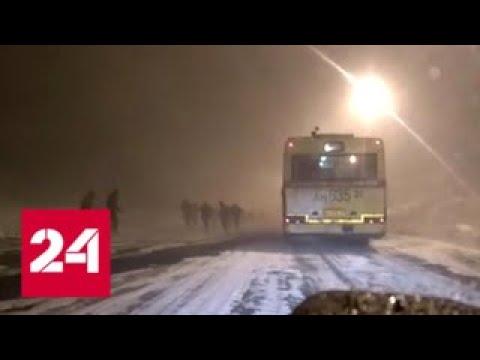 Норильск: черной пурги нет, но из-за нее из дома выходить не рекомендуется - Россия 24