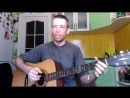 Лейся песня - Конопатая девчонка (гитара