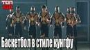 Баскетбол в стиле Кунг-Фу / Kung Fu Dunk(2008).ТОП-100. Трейлер