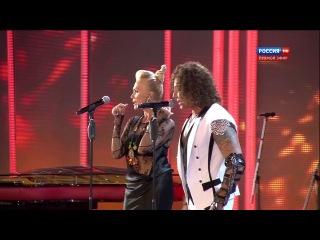 Валерий Леонтьев и Лайма Вайкуле - Вернисаж - Новая волна 2014