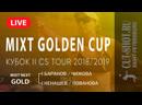 14 04 2019 MIXT NEXT GOLD MIXT GOLDEN CUP