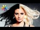 Как подобрать цвет волос который сделает вас моложе Все буде добре Выпуск 682 от 06 10 15