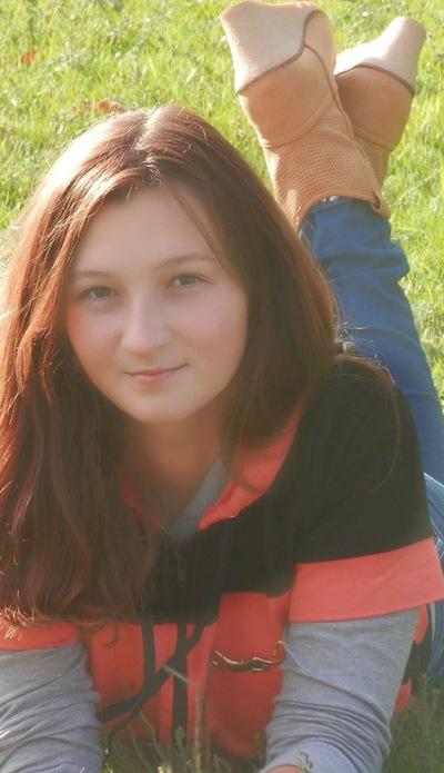 Кристина Гром, 29 июля 1997, Москва, id154702148