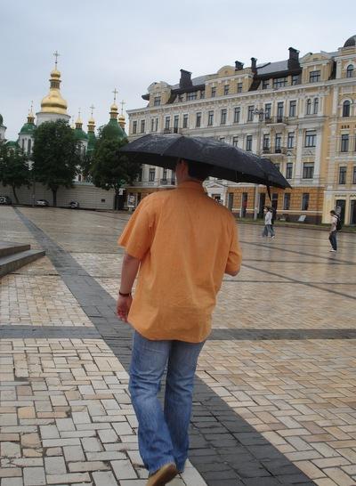 Андрей Лягин, 16 ноября , Киев, id118606482