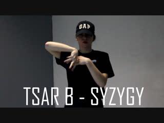 TSAR B - SYZYGY | CHOREO BY VALERY DUDY