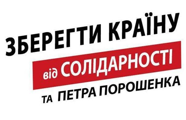 ЦИК просит МВД и СБУ обеспечить безопасность на местных выборах в Красноармейске и Мариуполе 29 ноября - Цензор.НЕТ 9623