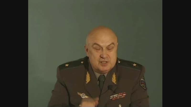 056 (КОБ ВП СССР) Причины назначения и роль Путина. Клановая система управления России