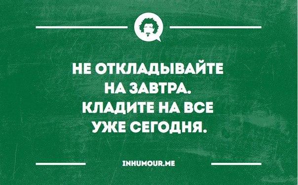 http://cs543108.vk.me/v543108554/19e24/9sk-RJdKYQk.jpg