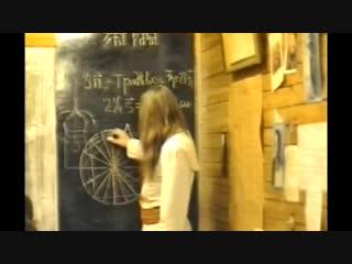 Асгардское Духовное Училище-Курс 1.102-Х'Арийская Арифметика (урок 11 – Счисления).