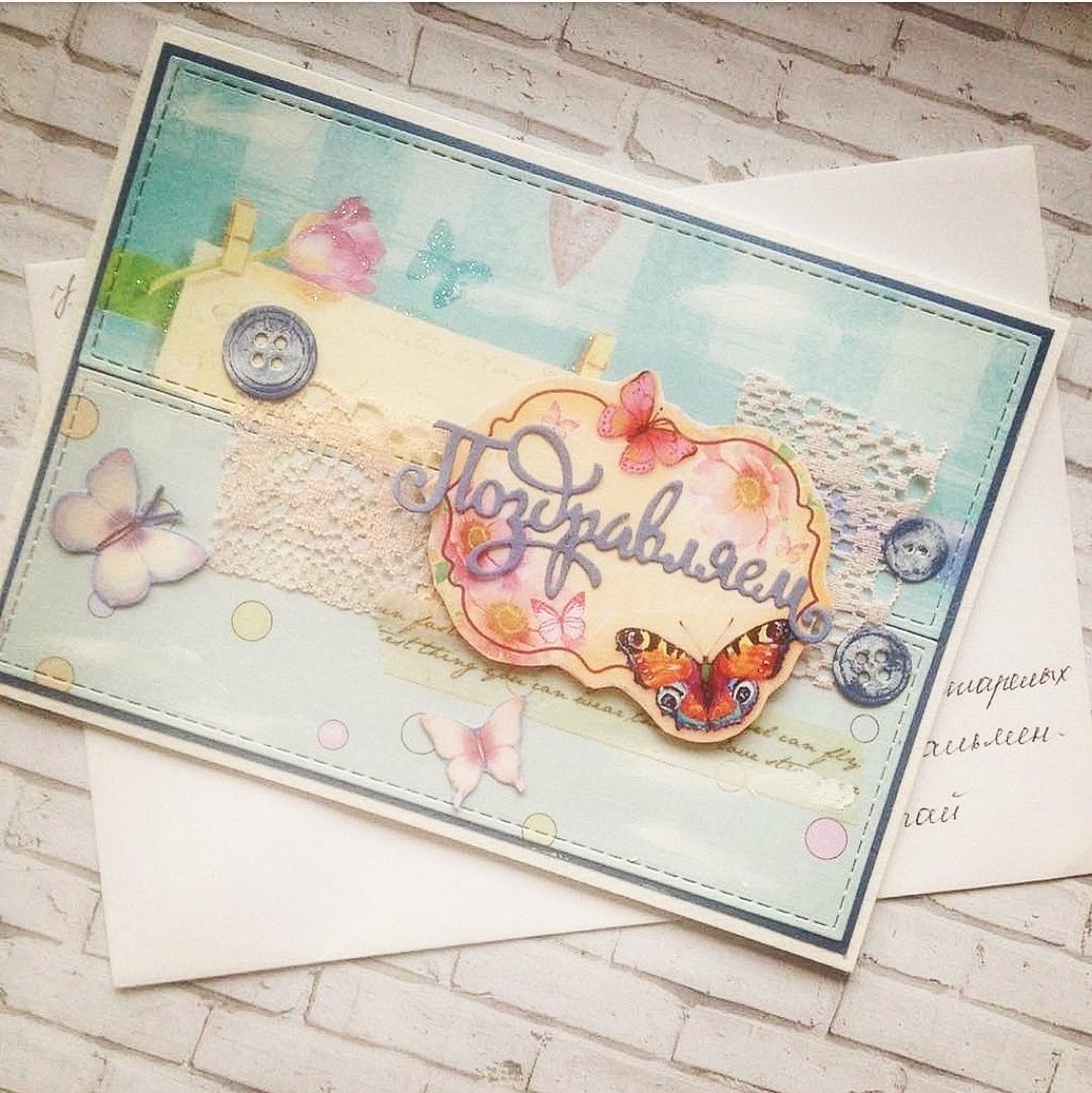 Адреса с открытками
