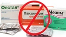 14 абсолютно бесполезных лекарств на которые тратить деньги нельзя