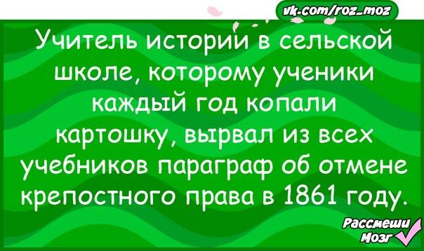 https://pp.vk.me/c7003/v7003030/1afa6/ikwDPpH0Abw.jpg