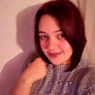 Настя Ефремова