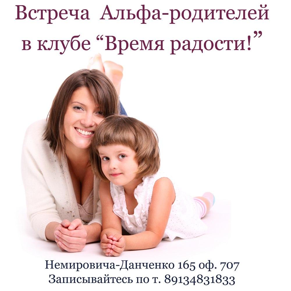 Смотреть волнующие уроки матери и дочери 8 фотография