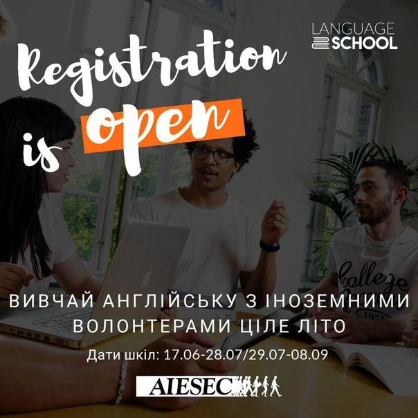 Не лише красива, а й розумна?😉 Освітній проект Language School від міжнародної молодіжної організації AIESEC, починає набір на курси вивчення іноземних мов🤩