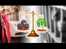 Закон и порядок Город вечного будущего выпуск 6