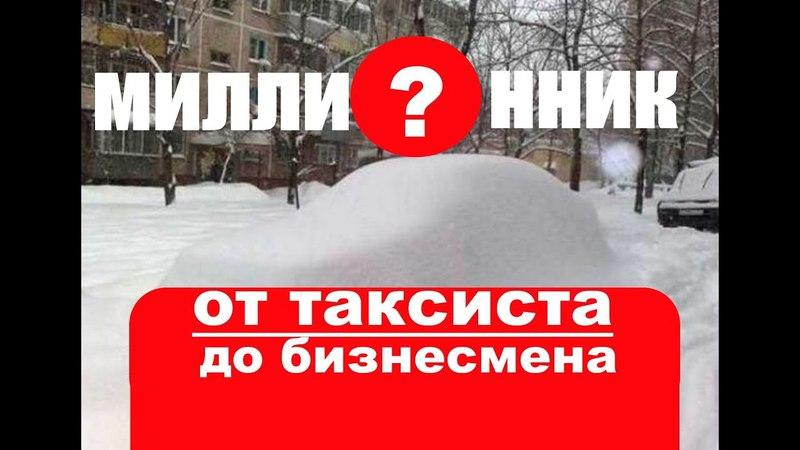 ЛЕГЕНДАРНАЯ НАДЕЖНОСТЬ С ОГРОМНЫМ РЕСУРСОМ!