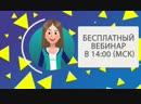 """""""Море"""" и """"Невыразимое"""" В. А. Жуковский"""