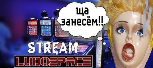 Интернет казино мега джек