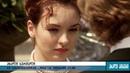 Трейлер сериала Катина любовь, Грузия, 21.09.2015