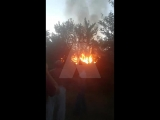 Пожар 20.06.18 Армавир