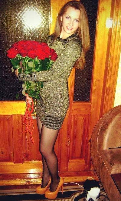 Светлана Арман, 22 декабря , Киев, id220460408