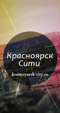 Доска бесплатных объявлений г.красноярск куда подать объявление о потере печати