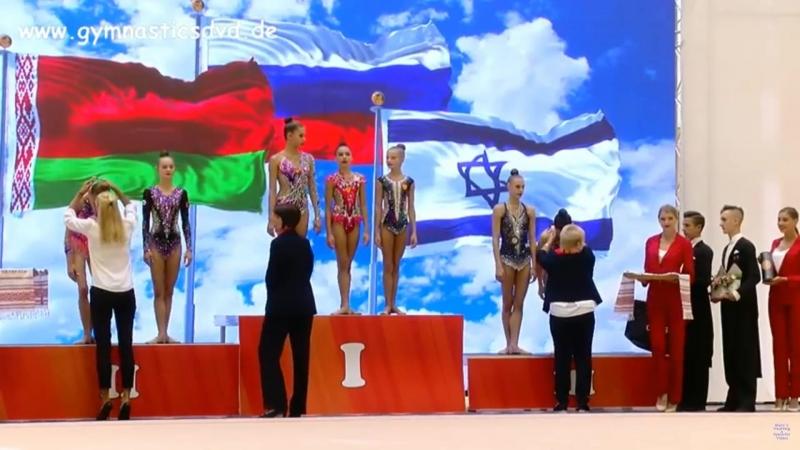 Церемония награждения - командное многоборье Международный турнир 2018, Минск