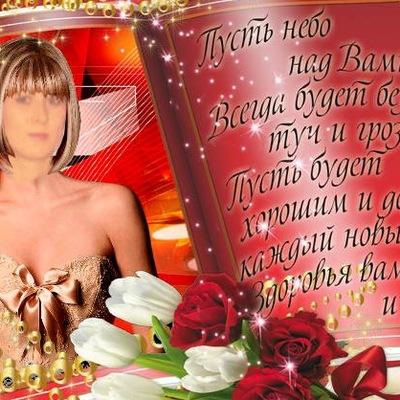 Galina Khabirova, 31 марта , Уфа, id206589474
