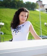 Юлия Ботоногова, 27 июля , Нижний Новгород, id40129016